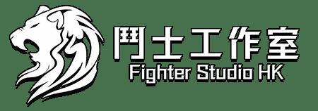 【鬥士工作室】 Logo